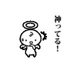 天使のひとりごと(40つぶやき)(個別スタンプ:28)