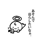 天使のひとりごと(40つぶやき)(個別スタンプ:30)