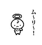 天使のひとりごと(40つぶやき)(個別スタンプ:33)