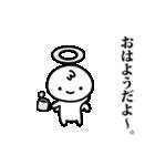 天使のひとりごと(40つぶやき)(個別スタンプ:34)