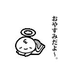 天使のひとりごと(40つぶやき)(個別スタンプ:35)