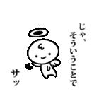 天使のひとりごと(40つぶやき)(個別スタンプ:36)