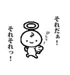 天使のひとりごと(40つぶやき)(個別スタンプ:37)