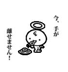 天使のひとりごと(40つぶやき)(個別スタンプ:38)