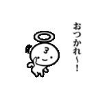 天使のひとりごと(40つぶやき)(個別スタンプ:39)