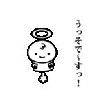 天使のひとりごと(40つぶやき)(個別スタンプ:40)