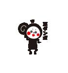 黒子(個別スタンプ:05)