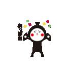 黒子(個別スタンプ:09)