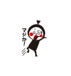黒子(個別スタンプ:16)