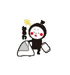 黒子(個別スタンプ:22)