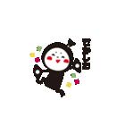 黒子(個別スタンプ:25)