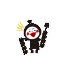 黒子(個別スタンプ:26)