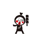 黒子(個別スタンプ:30)