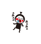 黒子(個別スタンプ:37)