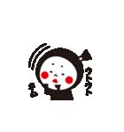 黒子(個別スタンプ:38)