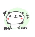 <みかちゃん> に贈るパンダスタンプ(個別スタンプ:12)