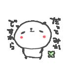 <みかちゃん> に贈るパンダスタンプ(個別スタンプ:15)