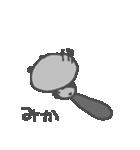 <みかちゃん> に贈るパンダスタンプ(個別スタンプ:18)