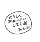 <みかちゃん> に贈るパンダスタンプ(個別スタンプ:19)