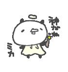 <みかちゃん> に贈るパンダスタンプ(個別スタンプ:38)