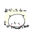 <みかちゃん> に贈るパンダスタンプ(個別スタンプ:39)