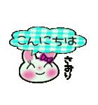 ちょ~便利![さおり]のスタンプ!(個別スタンプ:02)