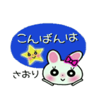 ちょ~便利![さおり]のスタンプ!(個別スタンプ:03)