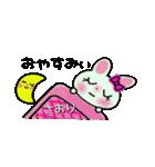 ちょ~便利![さおり]のスタンプ!(個別スタンプ:04)