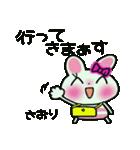 ちょ~便利![さおり]のスタンプ!(個別スタンプ:05)