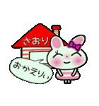 ちょ~便利![さおり]のスタンプ!(個別スタンプ:08)