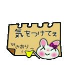 ちょ~便利![さおり]のスタンプ!(個別スタンプ:09)