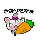 ちょ~便利![さおり]のスタンプ!(個別スタンプ:11)