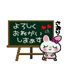 ちょ~便利![さおり]のスタンプ!(個別スタンプ:13)