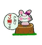 ちょ~便利![さおり]のスタンプ!(個別スタンプ:17)