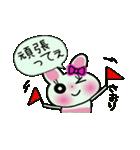 ちょ~便利![さおり]のスタンプ!(個別スタンプ:18)