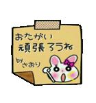 ちょ~便利![さおり]のスタンプ!(個別スタンプ:20)