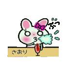 ちょ~便利![さおり]のスタンプ!(個別スタンプ:21)