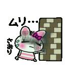 ちょ~便利![さおり]のスタンプ!(個別スタンプ:22)