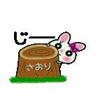 ちょ~便利![さおり]のスタンプ!(個別スタンプ:25)