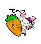 ちょ~便利![さおり]のスタンプ!(個別スタンプ:28)