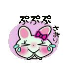 ちょ~便利![さおり]のスタンプ!(個別スタンプ:31)