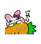ちょ~便利![さおり]のスタンプ!(個別スタンプ:32)