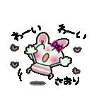 ちょ~便利![さおり]のスタンプ!(個別スタンプ:36)
