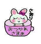 ちょ~便利![さおり]のスタンプ!(個別スタンプ:39)