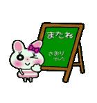 ちょ~便利![さおり]のスタンプ!(個別スタンプ:40)