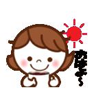 nanaちゃん ! [よく使う言葉ver](個別スタンプ:01)