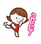 nanaちゃん ! [よく使う言葉ver](個別スタンプ:02)