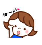 nanaちゃん ! [よく使う言葉ver](個別スタンプ:03)