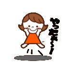 nanaちゃん ! [よく使う言葉ver](個別スタンプ:04)