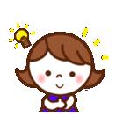 nanaちゃん ! [よく使う言葉ver](個別スタンプ:05)